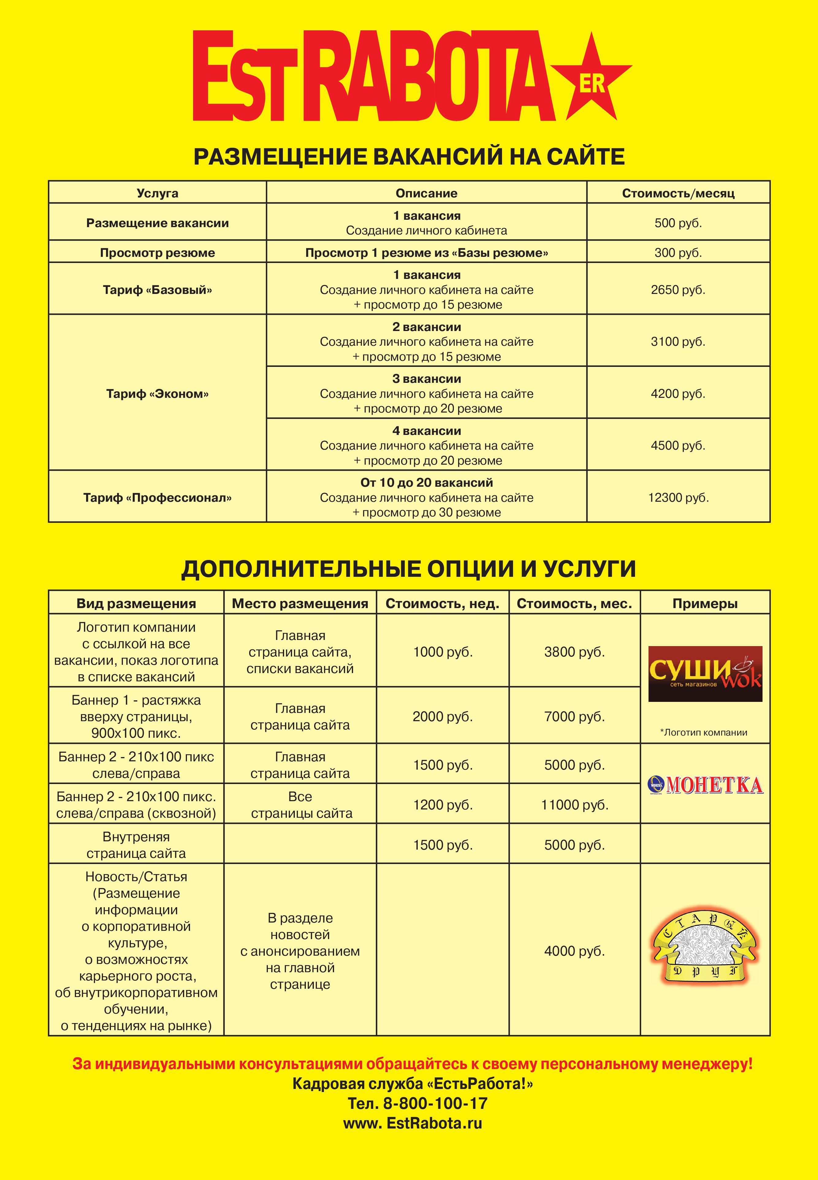 Игрушки оптом купить детские игрушки оптом в Москве в